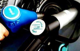 газ или бензин