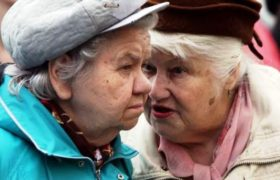 пенсионные льготы женщинам